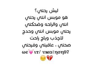 شعر and عًراقي image
