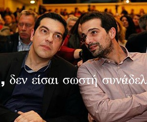 greek, greek quotes, and funnygreek image