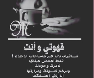 Image by b_basma_h