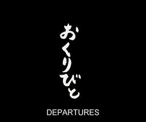 japanese, movie, and okuribito image