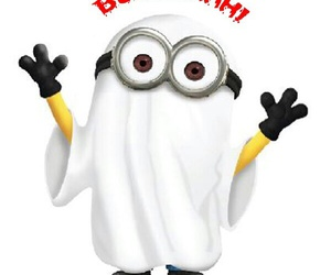 minions, ghost, and Halloween image