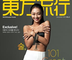 kpop, hyorin, and hyolyn image