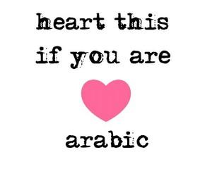 arabic, iraq, and عربي image
