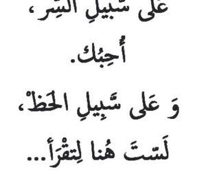 عربي and arabic image