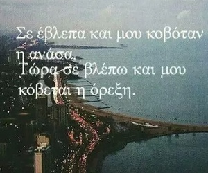 Image by ...
