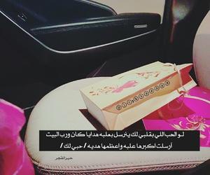 السعوديه, الامارات, and تصويري image