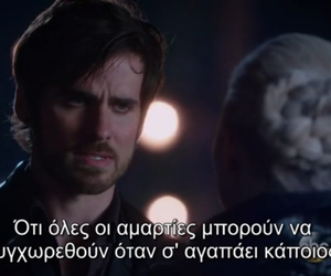 once upon a time, greek quotes, and greek subs image