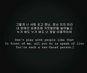 black, korean, and quotes image