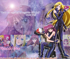 Layla, sora, and kaleido star image