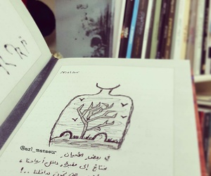 arabic, book, and drawing image