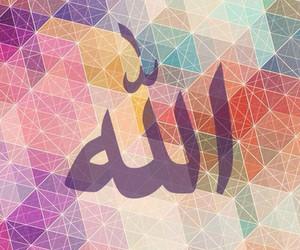 يا رب, يا الله, and الله image