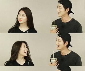 yura, kim yura, and wgm image