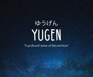 universe, words, and japanese image