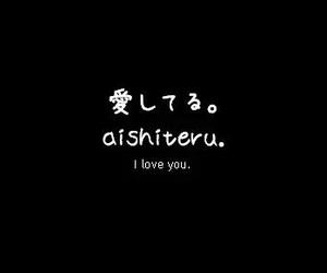 crush, japanese, and tumblr image