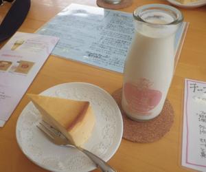 cake and milk image