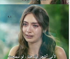 حب اعمى kara sevda image