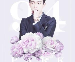 JR, kpop edit, and park jinyoung image