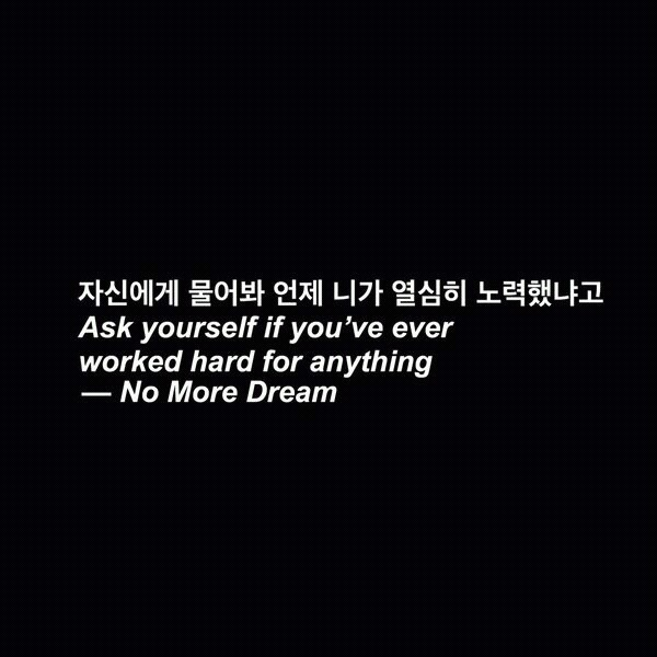 quote, bts, and no more dream image