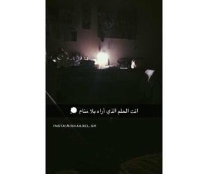 arab, arabic, and Libya image
