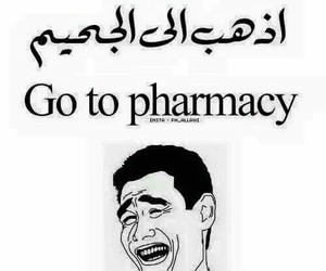 Image by pharmacist safa