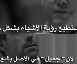arabic, tumblr, and instaquotes image