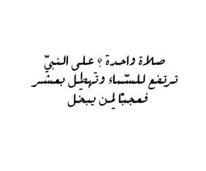 عربي, arabic, and ﺭﻣﺰﻳﺎﺕ image