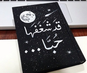ﻋﺮﺑﻲ, خطً, and a.nashwan arts image
