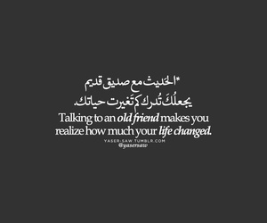 lifestyle, quotes, and frindes arabic image