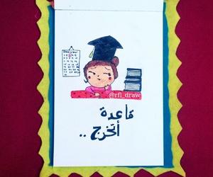 graduation and school image