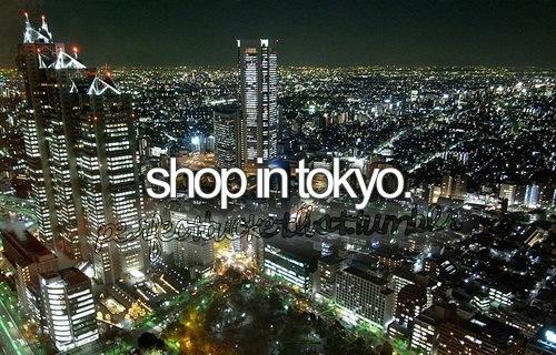 ჩვენი ოცნების ქალაქი - ტოკიო