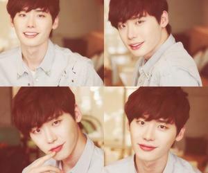 lee jong suk and cute image