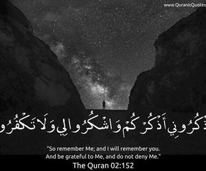 islam and quran image