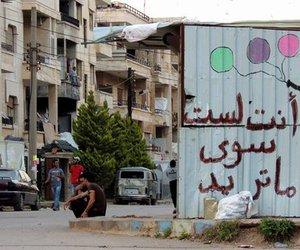 حمص, سوريا, and homs image