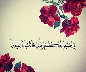 سنن, الله, and ادعية image
