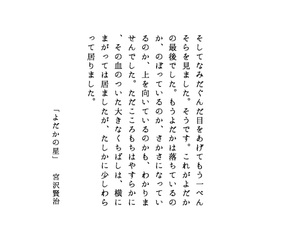 book, word, and 黒 image