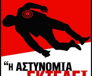 anarchy, greek, and quotes image