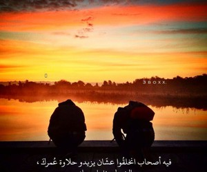 306 Images About I Miss You My Friend On We Heart It See More