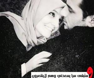 love, شعر, and عشاق image