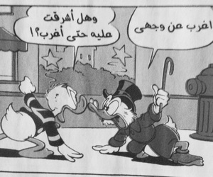 arabic and donald duck image