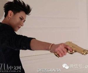 tao and exo image