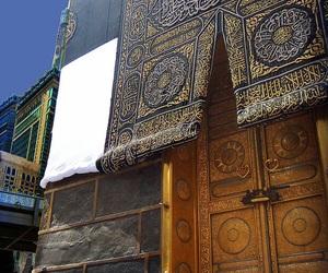 allah and kaaba image