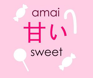 sweet and japanese image