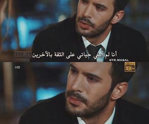 ﺍﻗﺘﺒﺎﺳﺎﺕ, حب اعمى, and الشمال والجنوب image