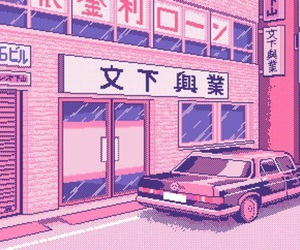 pink, pixel, and japan image