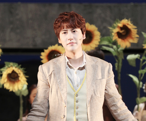 kyuhyun, super junior, and handsome image