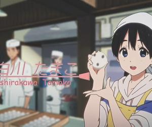 tamako, tamako love story, and tamako market image