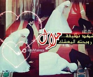 Image by Zahraa.H.211ُ