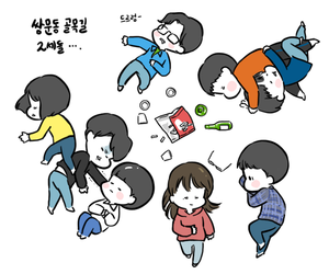 fanart and reply 1988 image