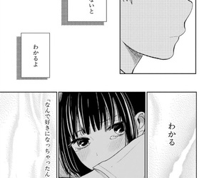 book, love, and 言葉 image