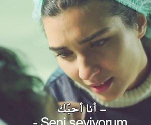 تركي, arabic, and turkey image